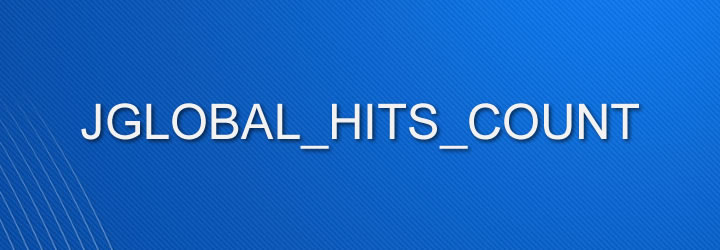 Como remover o JGLOBAL_HITS_COUNT do Joomla